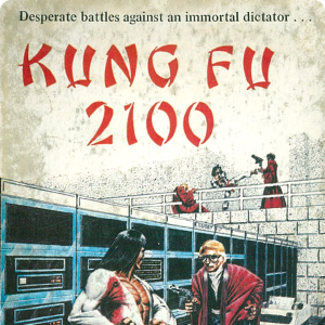 Kung Fu 2100 Cover